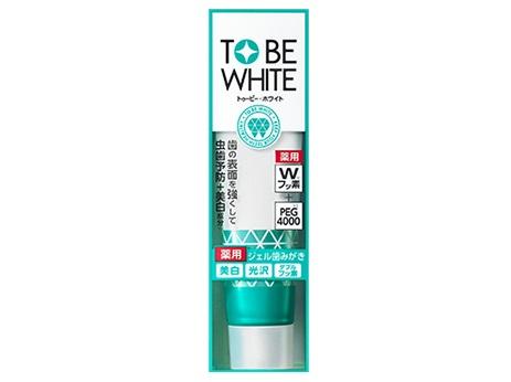 歯磨き粉 研磨 剤 なし 【2021年版】ホワイトニング歯磨き粉のおすすめ14選!研磨剤なしも